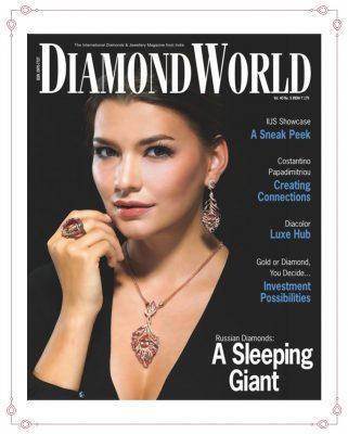 Diamond World August 2013
