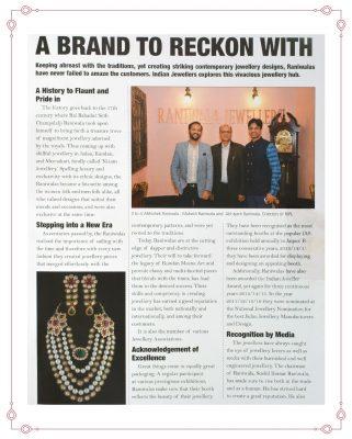 Indian JewellerFebruary 2016