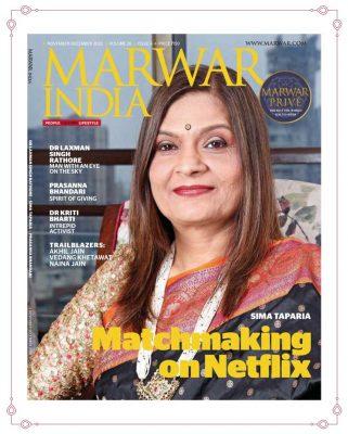 Marwar IndiaDecember 2020