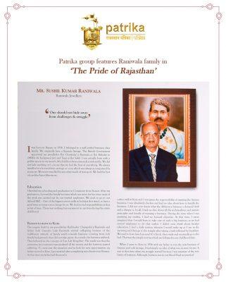 Patrika Group - The Pride of Rajasthan2009