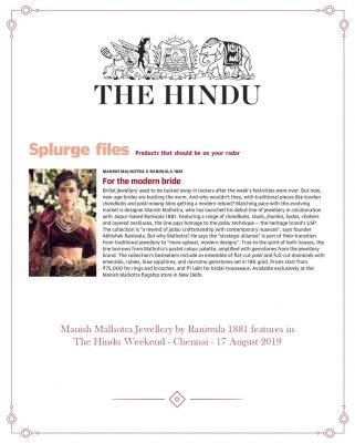 The Hindu Weekend ChennaiAugust 2019