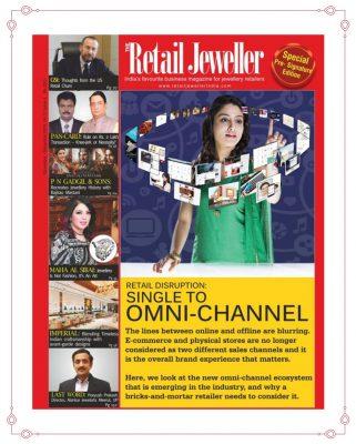 The Retail Jeweller November 2015