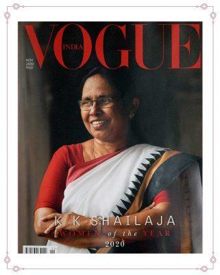 Vogue India November 2020